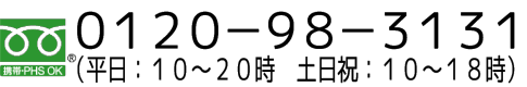 総合保険・不動産コンサルティング セブンカラーズ株式会社